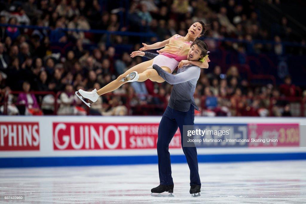 World Figure Skating Championships - Milano : News Photo