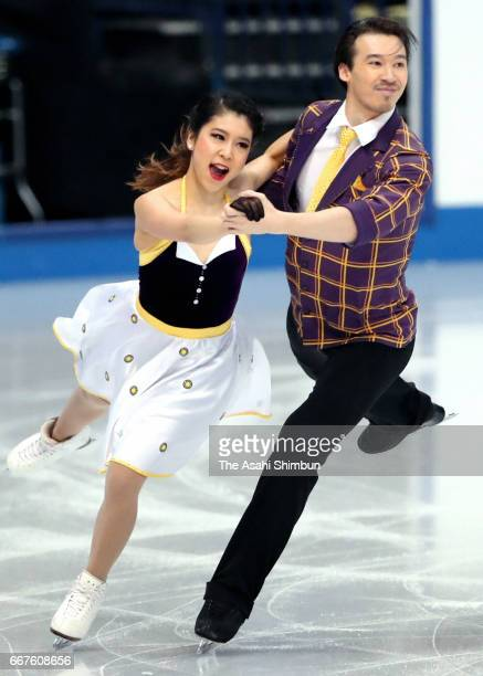 Kana Muramoto and Chris Reed of Japan compete in the Ice Dance Short Dance during day three of the World Figure Skating Championships at Hartwall...