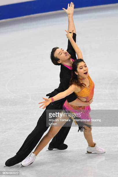 Kana Muramoto and Chris Reed of Japan compete in the ice dance short dance during the Four Continents Figure Skating Championships at Taipei Arena on...