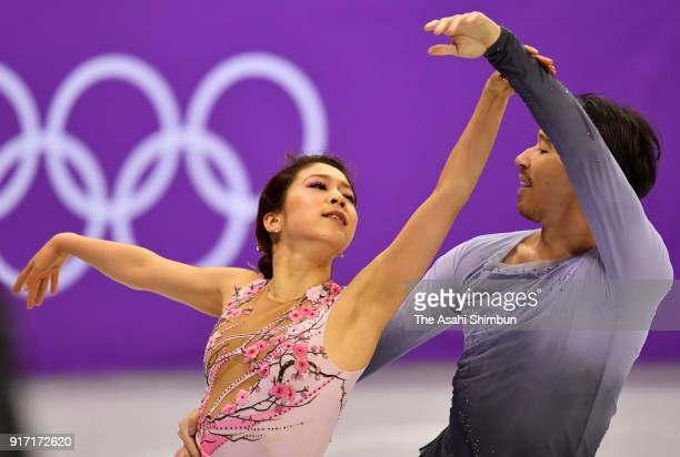 Kana Muramoto and Chris Reed of Japan competes in the Figure Skating Team Event Ice Dance Free Dance on day three of the PyeongChang 2018 Winter...