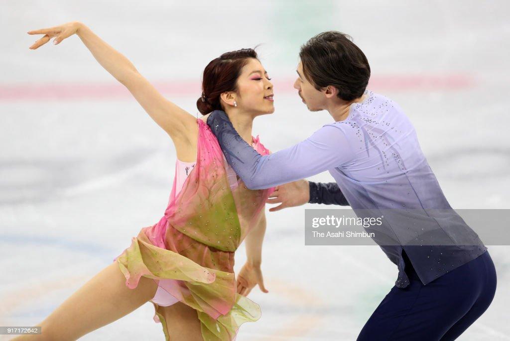 Figure Skating - Winter Olympics Day 3 : News Photo