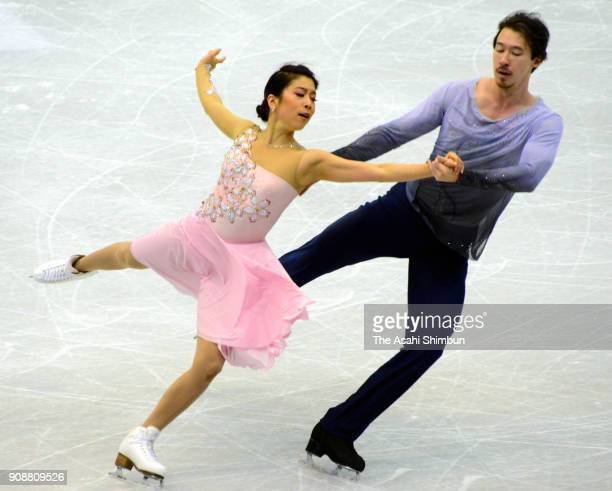 Kana Muramoto and Chris Reed of Japan in action during a practice session ahead of the Four Continents Figure Skating Championships at the Taipei...