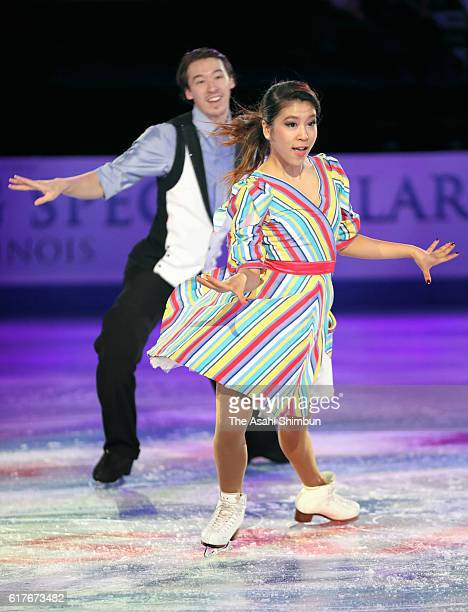 Kana Muramoto and Chris Reed of Japan perform in the exhibition during day three of the 2016 Progressive Skate America at Sears Centre Arena on...