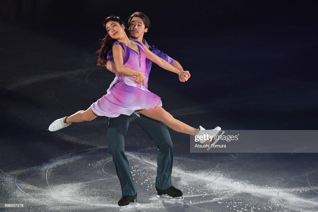 All Japan Medalist On Ice : News Photo