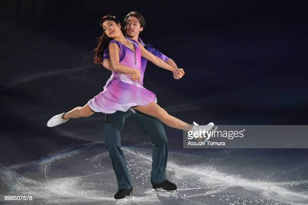 Kana Muramoto and Chris Reed of Japan perform their routine during the All Japan Medalist On Ice at the Musashino Forest Sports Plaza on December 25...