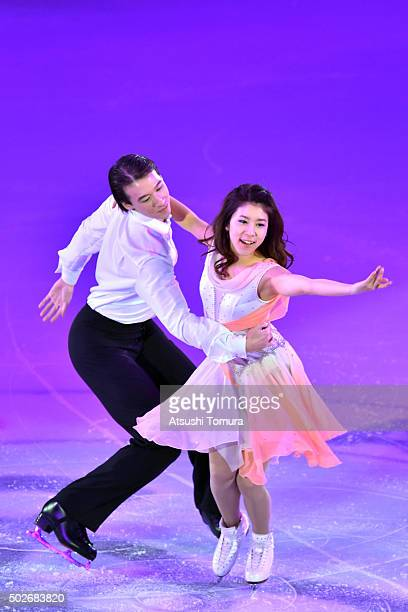 Kana Muramoto and Chris Reed of Japan perform their routine in the exhibition on the day four of the 2015 Japan Figure Skating Championships at the...