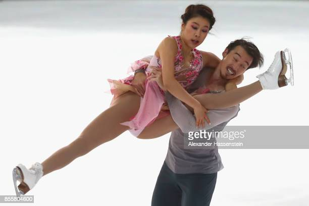 Kana Muramoto and Chris Reed of Japan performs at the Ice dance free dance skating during the 49 Nebelhorn Trophy 2017 at Eishalle Oberstdorf on...