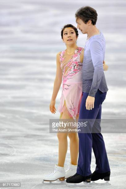 Kana Muramoto and Chris Reed of Japan react after competing in the Figure Skating Team Event Ice Dance Free Dance on day three of the PyeongChang...