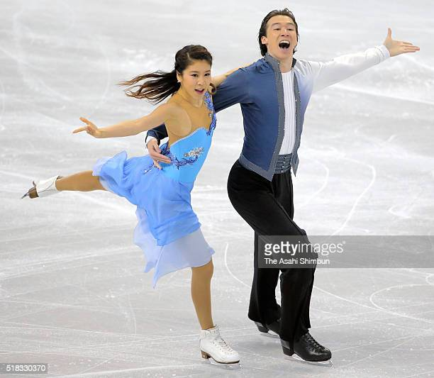 Kana Muramoto and Chris Reed of Japan skate in the Ice Dance Short program during day 3 of the ISU World Figure Skating Championships 2016 at TD...