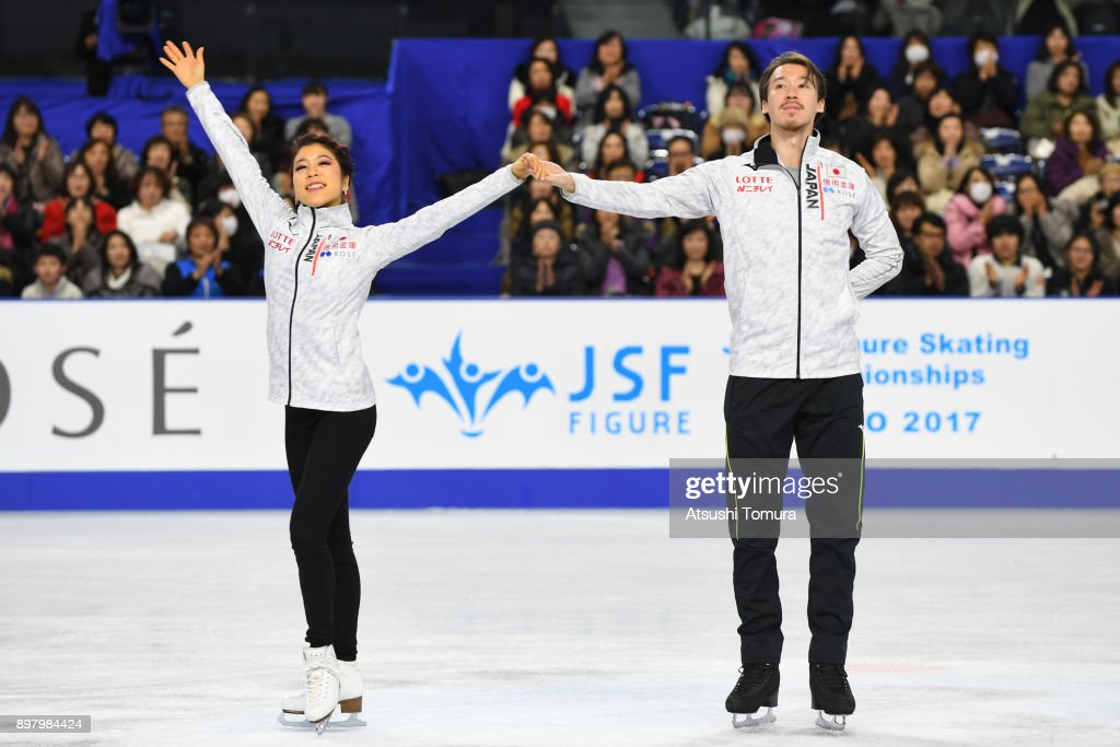 Kana Muramoto and Chris Reed of Japan smile during day four of the 86th All Japan Figure Skating Championships at the Musashino Forest Sports Plaza on December 24, 2017 in Chofu, Tokyo, Japan.