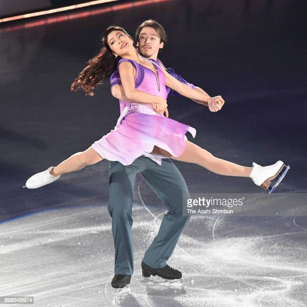 Kana Muramoto and Chris Reed perform during the All Japan Medalist On Ice at the Musashino Forest Sports Plaza on December 25 2017 in Chofu Tokyo...