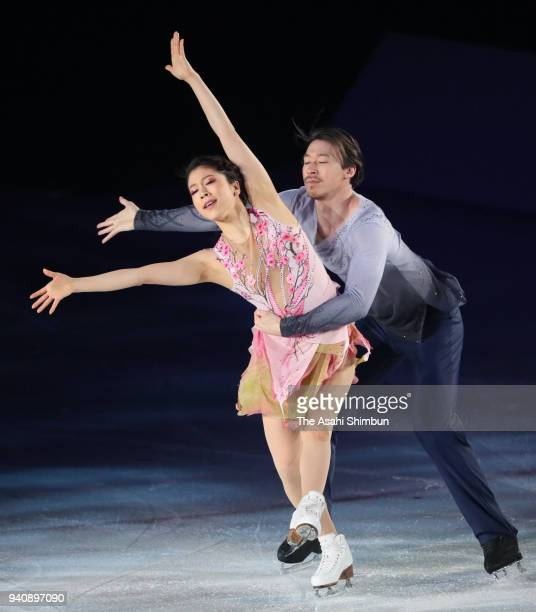 Kana Muramoto and Chris Reed perform during the Stars On Ice at Towa Yakuhin Ractab Dome on March 31 2018 in Kadoma Osaka Japan