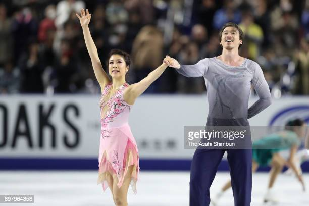 Kana Muramoto and Chris Reed react after competing in the Ice Dance Free Dance during day four of the 86th All Japan Figure Skating Championships at...