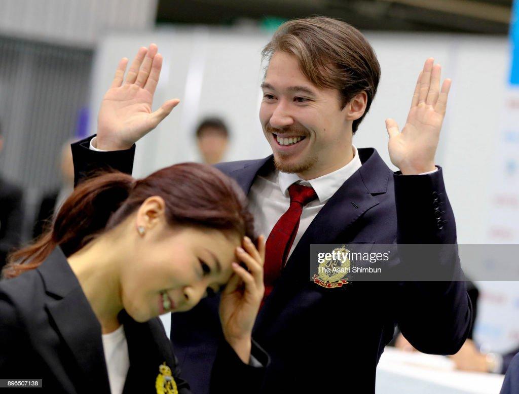 86th All Japan Figure Skating Championships - Previews