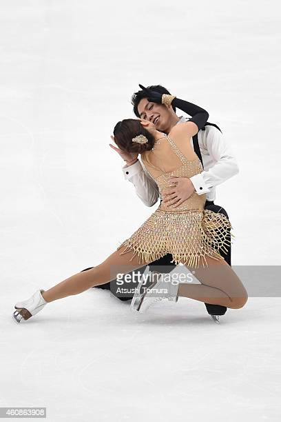 Kana Muramoto and Hiroichi Noguchi compete in the Ice Dance Free Dance during the 83rd All Japan Figure Skating Championships at the Big Hat on...