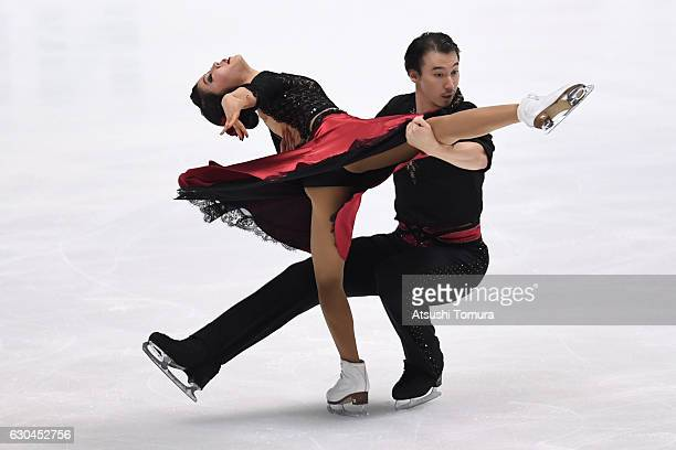 Kana Muraoto and Chris Reed of Japan compete in the Ice dance free dance during the Japan Figure Skating Championships 2016 on December 23 2016 in...
