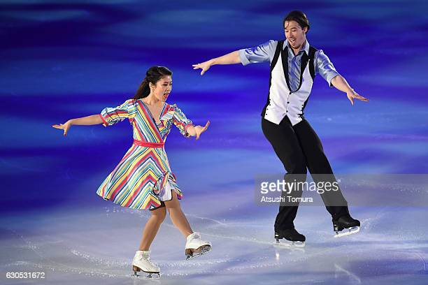 Kana Muraoto and Chris Reed of Japan perform their routine during the Japan Figure Skating Championships 2016 on December 26 2016 in Kadoma Japan