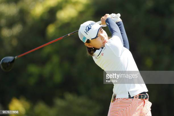 Kana Nagai of Japan hits a tee shot on the first hole during the final round of the CyberAgent Ladies Golf Tournament at Grand fields Country Club on...