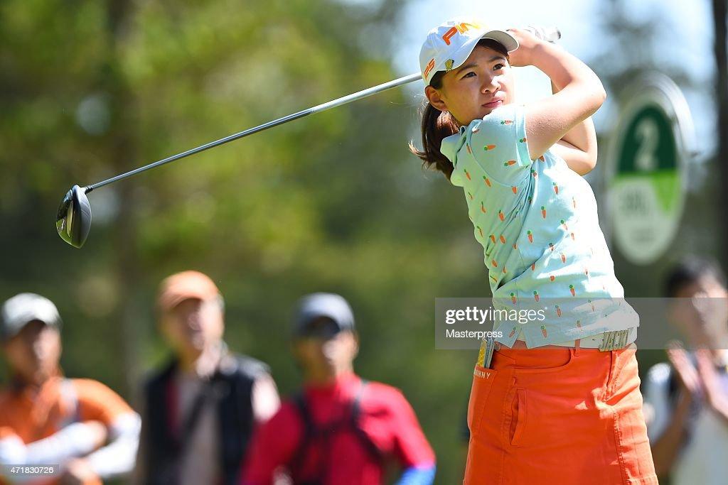 CyberAgent Ladies Golf Tournament - Day 1 : News Photo