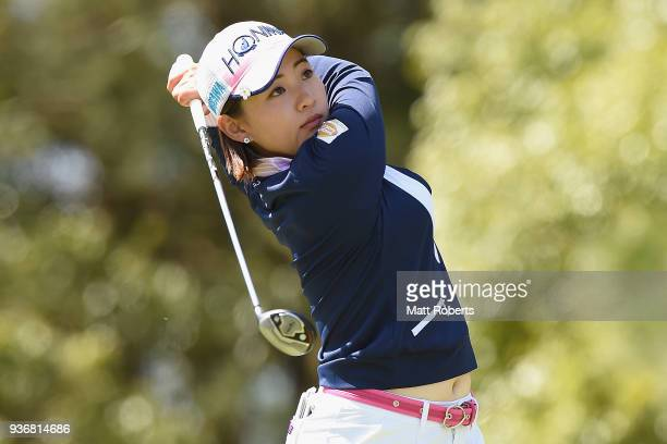 Kana Nagai of Japan hits her tee shot on the 2nd hole during the first round of the AXA Ladies Golf Tournament In Miyazaki at the UMK Country Club on...