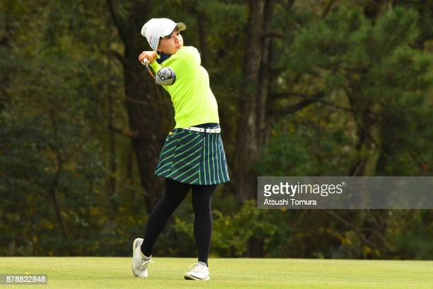 Kana Nagai of Japan hits her tee shot on the 4th hole during the third round of the LPGA Tour Championship Ricoh Cup 2017 at the Miyazaki Country...