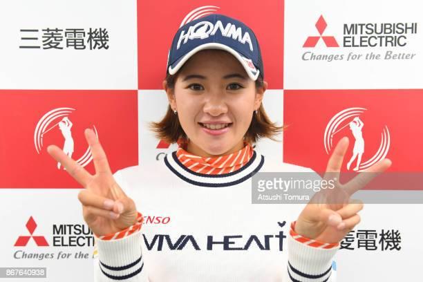 Kana Nagai of Japan poses during the final round of the Higuchi Hisako Ponta Ladies at the Musashigaoka Golf Course on October 29 2017 in Hanno...