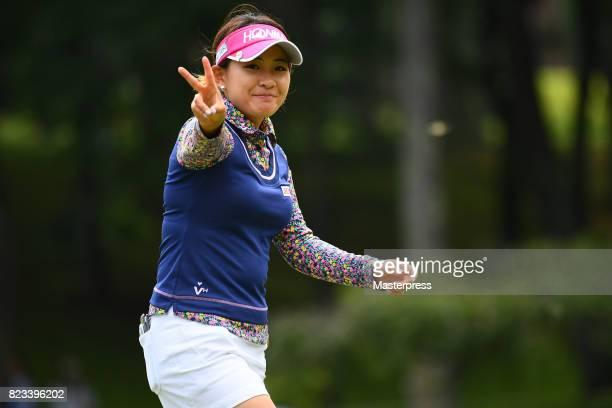 Kana Nagai of Japan smiles during the first round of the Daito Kentaku Eheyanet Ladies 2017 at the Narusawa Golf Club on July 27 2017 in Narusawa...