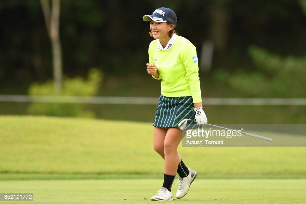 Kana Nagai of Japan smiles during the second round of the Miyagi TV Cup Dunlop Ladies Open 2017 at the Rifu Golf Club on September 23 2017 in Rifu...