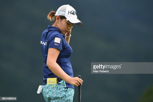 Kana Nagai of Japan waits to putt on the first green during the first round of the CAT Ladies Golf Tournament HAKONE JAPAN 2017 at the Daihakone...