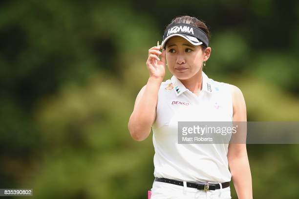 Kana Nagai of Japan watches her tee shot on the 12th hole during the second round of the CAT Ladies Golf Tournament HAKONE JAPAN 2017 at the...
