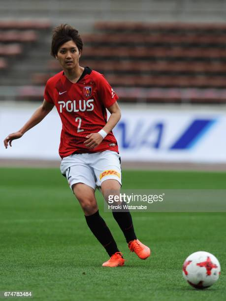 Kana Osafune of Urawa Red Diamonds Ladies in action during the Nadeshiko League match between Urawa Red Diamonds Ladies and Mynavi Vegalta Sendai...