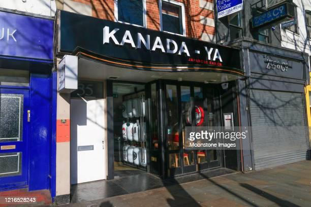 kanada-ya in islington, london - kanada stock pictures, royalty-free photos & images