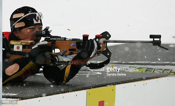 Kanae Meguro of Japan competes in the Womens Biathlon 75km Sprint Final on Day 6 of the 2006 Turin Winter Olympic Games on February 16 2006 in Cesana...