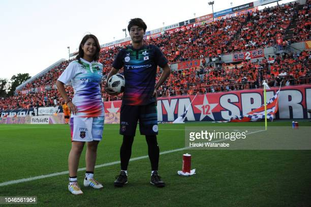 Kanae Sugawara and Wasse of Taq ball Japan national team pose for the potograph during the JLeague J2 match between Omiya Ardija and Mito HollyHock...