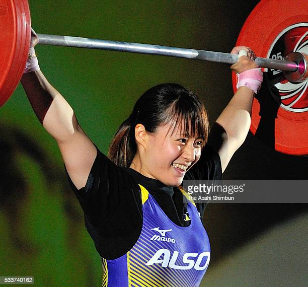 Kanae Yagi competes in the Women's 53kg during day one of the All Japan Weightlifting Championships at Yamanashi City Gymnasium on May 21 2016 in...