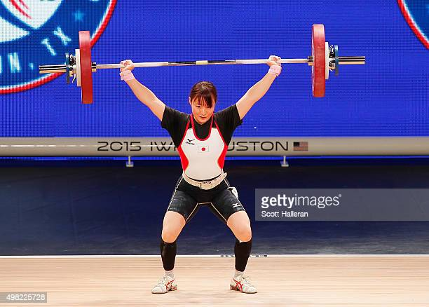 Kanae Yagi of Japan competes in the women's 53kg weight class during the 2015 International Weightlifting Federation World Championships at the...