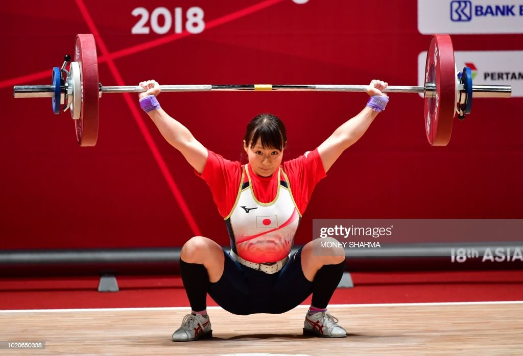 ASIAD-2018-WEIGHTLIFTING : News Photo