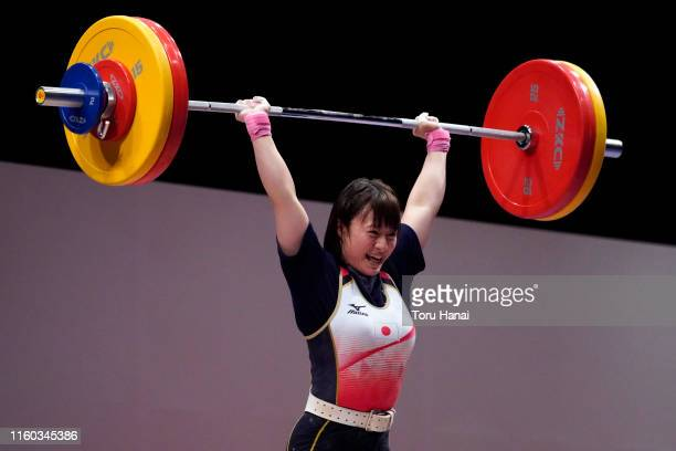 Kanae Yagi of Japan competes in the women's 55kg weightlifting on day one of the Ready Steady Tokyo - Weightlifting, Tokyo 2020 Olympic Games test...
