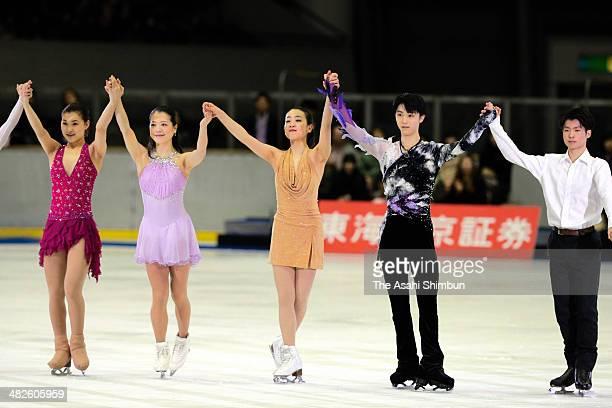 Kanako Murakami Akiko Suzuki Mao Asada Yuzuru Hanyu and Tatsuki Machida pose during the Nagoya Figure Skating Festival at Nippon Gaishi Arena on...