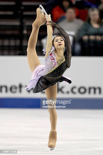 Kanako Murakami of Japan competes in the Ladies Free Skate during Skate America at Rose Garden Arena on November 14 2010 in Portland Oregon