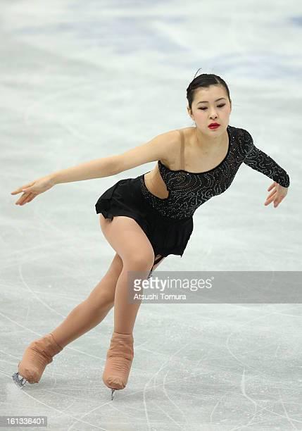 Kanako Murakami of Japan competes in the Women's Free Skating during day three of the ISU Four Continents Figure Skating Championships at Osaka...
