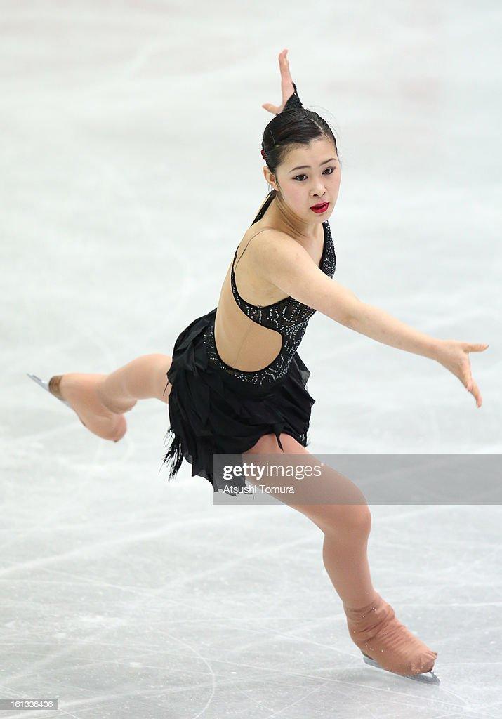 Kanako Murakami of Japan competes in the Women's Free Skating during day three of the ISU Four Continents Figure Skating Championships at Osaka Municipal Central Gymnasium on February 10, 2013 in Osaka, Japan.