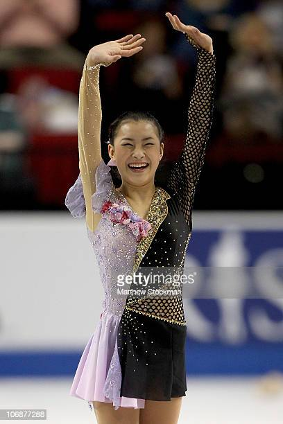 Kanako Murakami of Japan completes her routine in the Ladies Free Skate during Skate America at Rose Garden Arena on November 14 2010 in Portland...