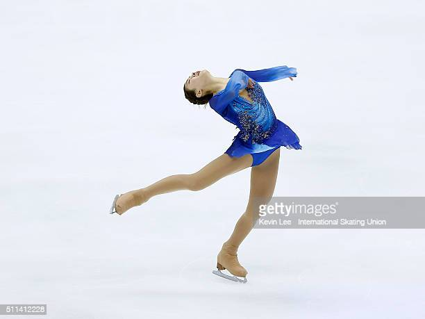 Kanako Murakami of Japan performs during the Ladies Free Skating on day three of the ISU Four Continents Figure Skating Championships 2016 at Taipei...