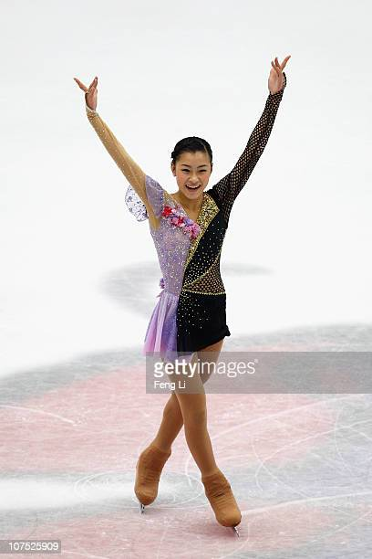 Kanako Murakami of Japan skates in the Ladies Free Skating during ISU Grand Prix and Junior Grand Prix Final at Beijing Capital Gymnasium on December...
