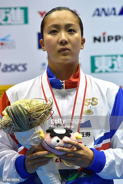 Kanako Watanabe looks on after the Women's 200m Breaststroke final during the Japan Swim 2016 at Tokyo Tatsumi International Swimming Pool on April 9...