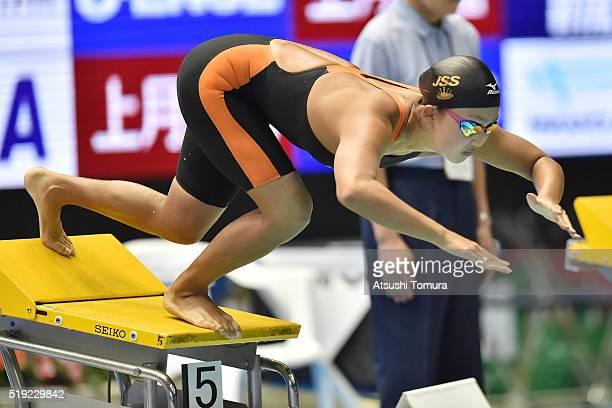 Kanako Watanabe of Japan competes in the Women's 100m Breaststroke semi finals during the Japan Swim 2016 at Tokyo Tatsumi International Swimming...