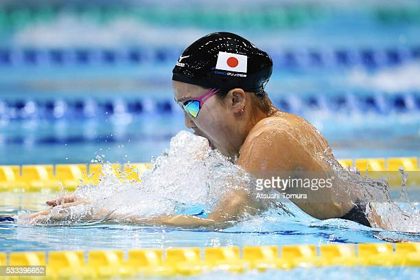 Kanako Watanabe of Japan competes in the Women's 200m Breaststroke final during the Japan Open 2016 at Tokyo Tatsumi International Swimming Pool on...