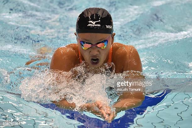 Kanako Watanabe of Japan competes in the Women's 200m Individual medley preliminaries during the Japan Swim 2016 at Tokyo Tatsumi International...