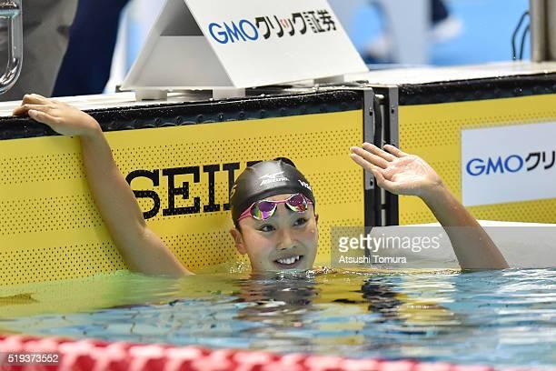 Kanako Watanabe of Japan reacts after winning the Women's 100m Breaststroke final during the Japan Swim 2016 at Tokyo Tatsumi International Swimming...